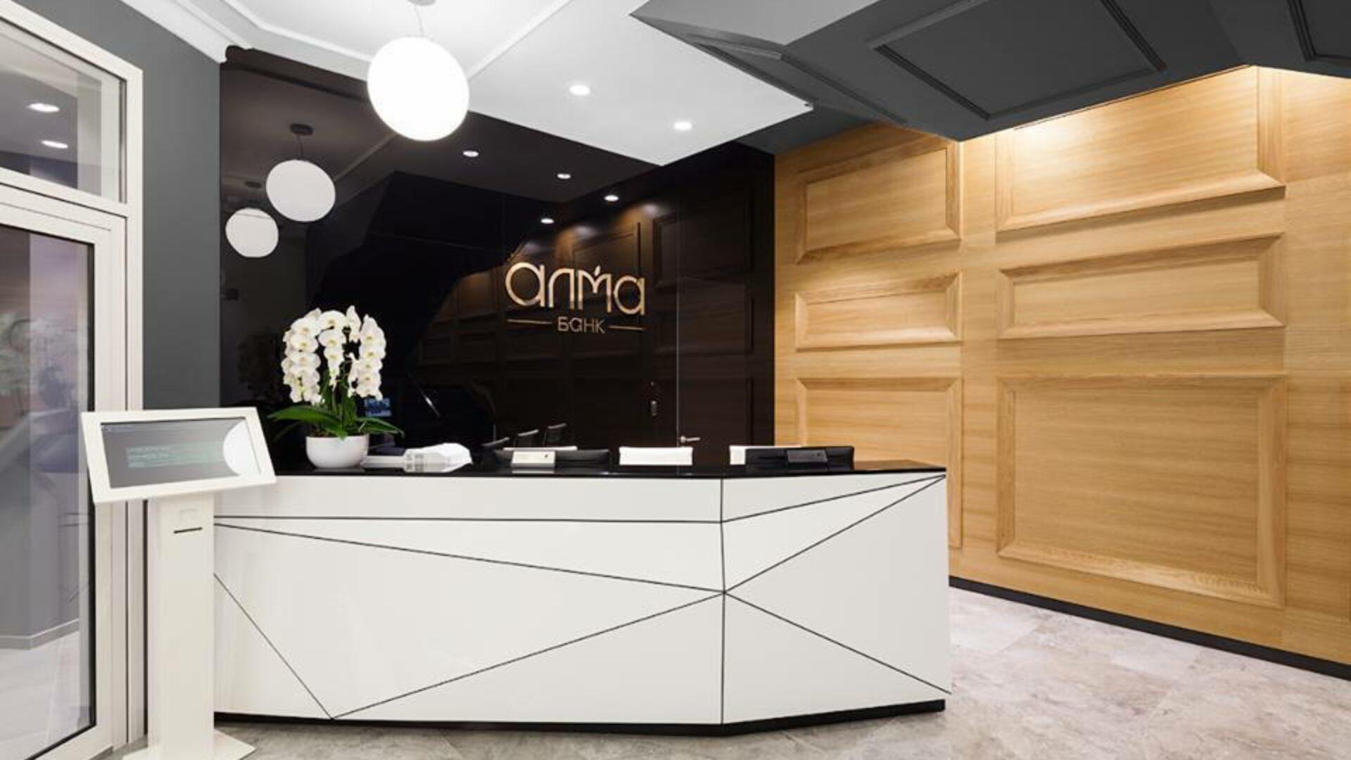 alma-bank-merkuriy-05