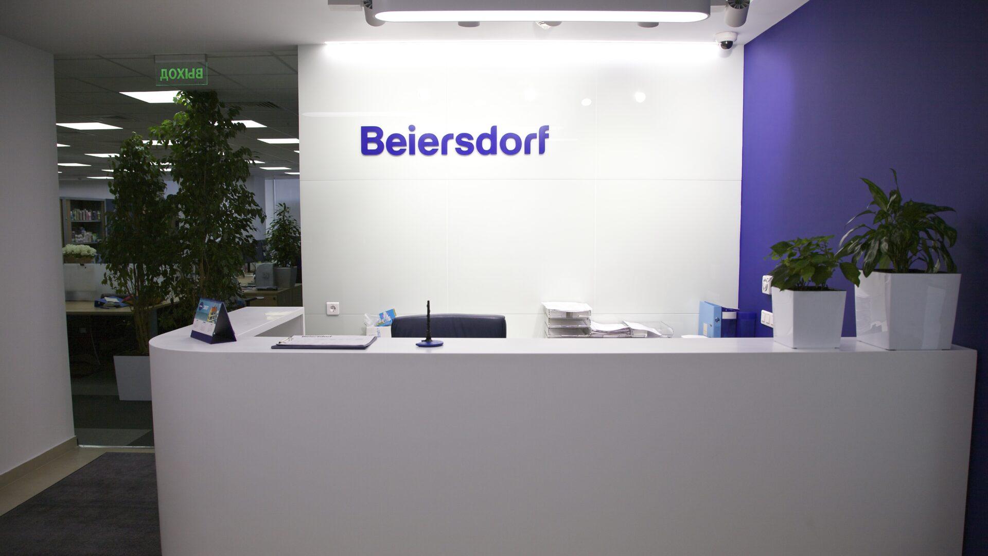 baiersdorf-05